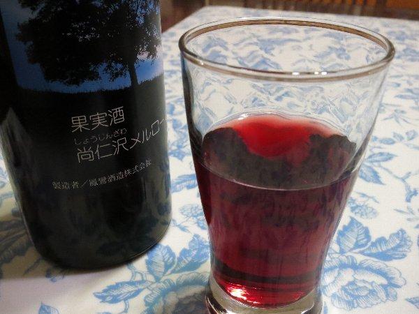 尚仁沢メルロー 2015 ~静かな時間(とき)~