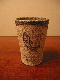 大堀相馬焼の記念品(湯飲み)