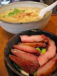 らあめん厨房どる屋「鯛だしほっぺた焼豚麺」