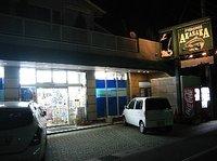 アカサカ釣具店(栃木県佐野市)