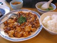 中国料理「銀座園」のランチ「マーボー豆腐」
