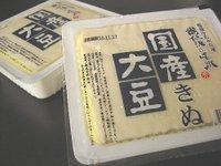 尚仁沢の名水豆腐
