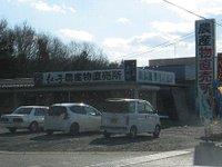 もろっ子農産物直売所