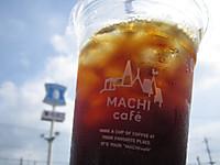 ローソン「マチカフェ」のアイスコーヒー