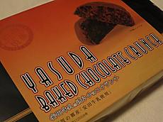 安田牛乳「焼きチョコクランチ」
