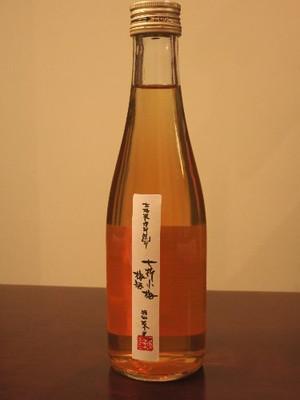 七折小梅の梅酒