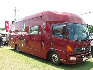 達磨・雪月花山房のバス
