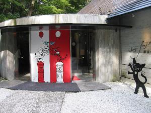 藤代清治美術館