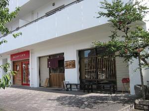 かどや(栃木県那須塩原市)