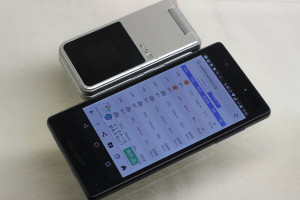 スマホ(auのQua phone QX)とガラケー