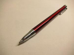 ジェットストリーム化した手帳用ボールペン「パイロットのcouleur(クルール)」