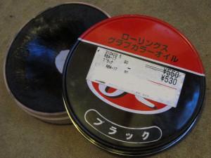 グローブ用のミンクオイル(ローリングス グラブカラーオイル・黒)