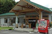かぬま手づくりの里・そば処久我(栃木県鹿沼市)