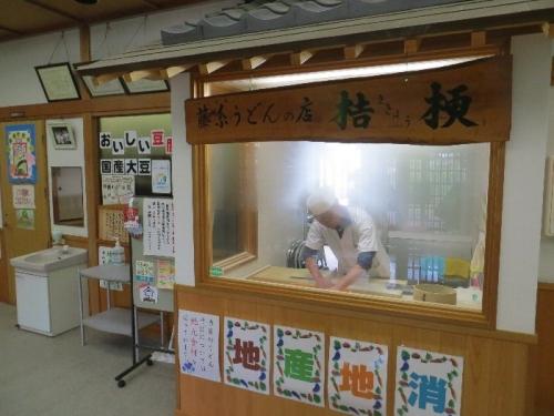 藤糸うどん桔梗(ふじいと うどん ききょう)