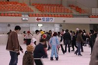 宇都宮市立スケートセンター