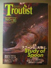 雑誌、Troutist(トラウティスト)、vol16「特集・スプーンと、大物と」