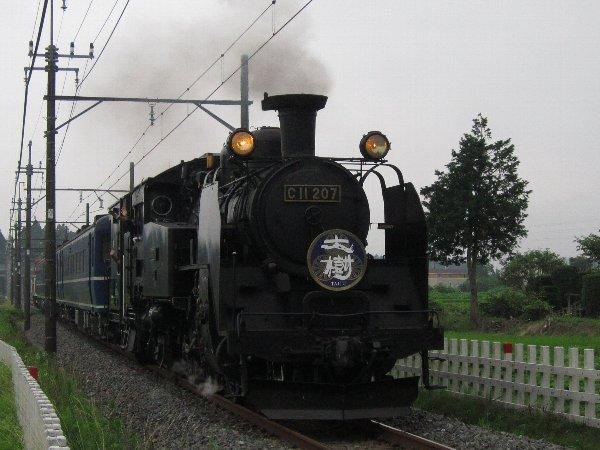 東武鉄道SL「大樹」