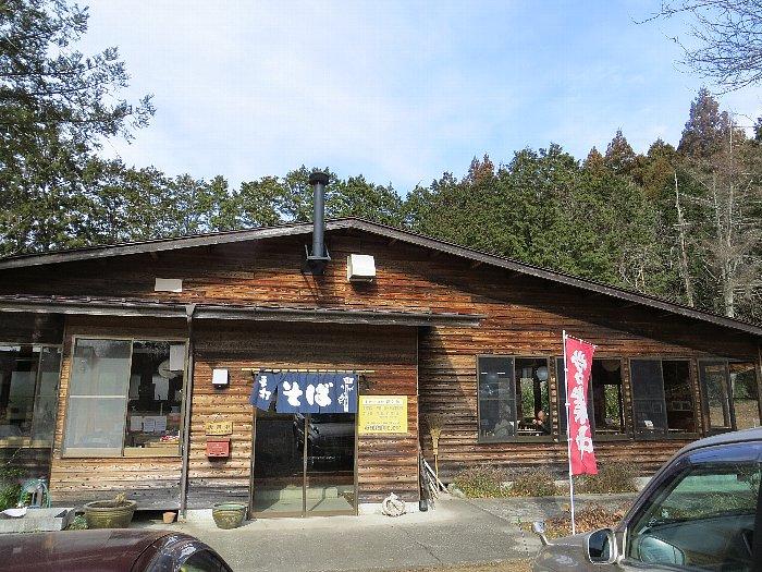 霧ケ岳(霧ヶ岳山村文化体験村)