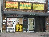 B.B.MAX宇都宮店