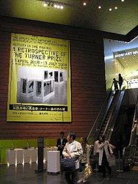 森美術館「英国美術の現代史、ターナー賞の歩み展」