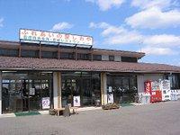 ふれあいの里しおや(栃木県塩谷町)