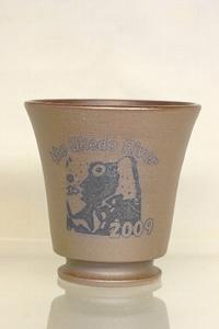 記念品「大堀相馬焼のカップ」