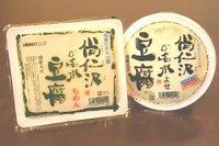 尚仁沢の名水豆腐(もめん、寄せ)