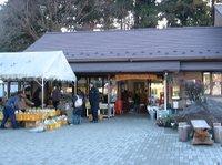 道の駅馬頭(栃木県那珂川町)