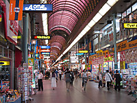 松山銀天街