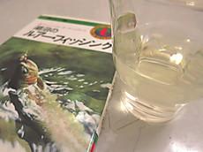 湖沼のルアー・フィッシングとワイン
