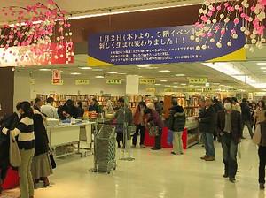 宇都宮東武百貨店の「古書の市」