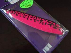 """サテライト.バイパー""""Fang""""牙(19g)"""