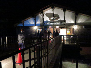 30分前倒しで、午前0時30分に始まった中禅寺湖特別解禁の釣り券販売