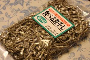 北風正高商店(愛媛県伊予市双海町)の「食べる煮干し」