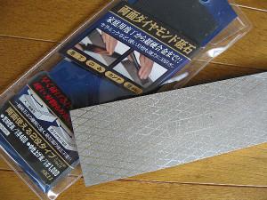 SK-11 両面ダイヤモンド砥石