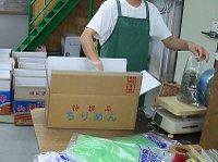 北風正高商店(愛媛県双海町)の「ちりめん&いりこ」